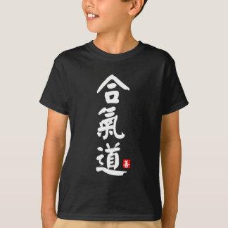 Aikido 合气道 T-Shirt