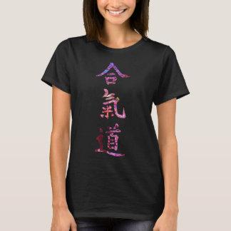 Aikido - Kirschblüte T-Shirt