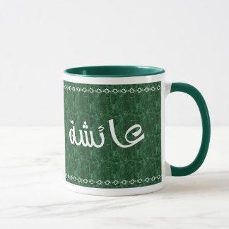 Aisha in der arabischen noblen grünen Tasse