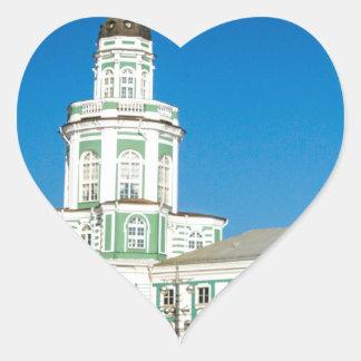 Akademie der Wissenschaften und Museum von Herz-Aufkleber