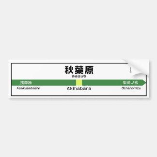Akiba Stations-Autoaufkleber Autoaufkleber