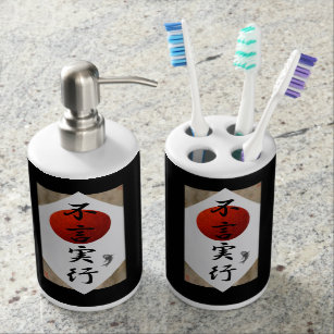 Orientalisch Badezimmer Set Zazzle De