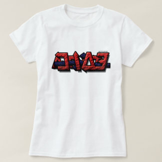 Aktivieren Sie T - Shirt