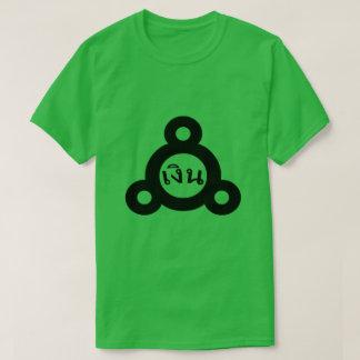 Alchemical Symbolsilber und thailändisches Wort T-Shirt
