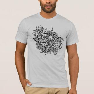 Alef BA (persisches Alphabet) T-Shirt