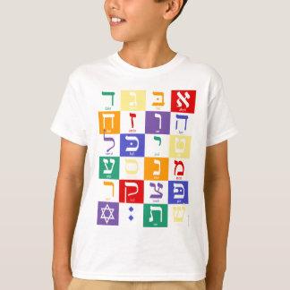 Aleph-Wette (hebräisches Alphabet) - Regenbogen T-Shirt