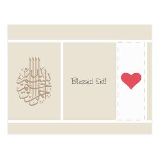 Alf mabrouk islamischer Liebe-Herzglückwunsch Postkarte