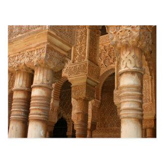 Alhambra Postkarte