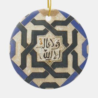 Alhambra-Wand-Fliese #10 Keramik Ornament
