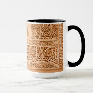 Alhambracarvings-Granada-Tasse Tasse