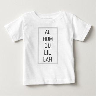 Alhumdulillah - Baby-T - Shirt