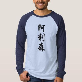Alison T-Shirt