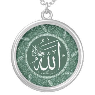 Allah-Name auf Arabisch Halskette Mit Rundem Anhänger
