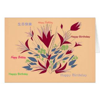 Alles Gute zum Geburtstag, im Cantonese und Karte