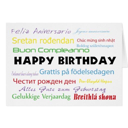Alles Gute zum Geburtstag in verschiedenen indischen Sprachen