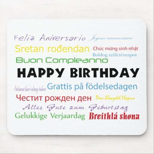 Image Result For Happy Rd Birthday