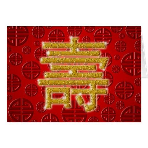 Alles Gute zum Geburtstag mit chinesischem Langleb Karten