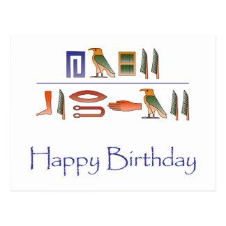 Alles- Gute zum Geburtstagägypter-Hieroglyphen Postkarten