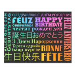 Alles Gute zum Geburtstaginternational-Art Postkarten