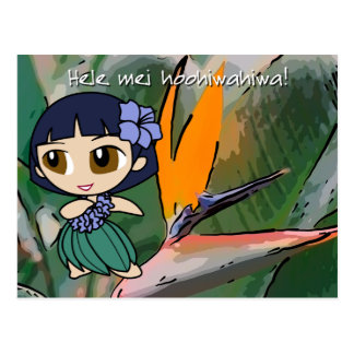 Aloha Honig Luau u. Gruß-Postkarten Postkarte