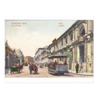 Alte Baku- - Olginskayastraße Postkarte