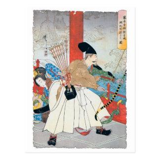 Alte Japaner-Bogenschütze-Malerei Postkarte