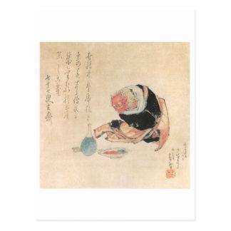 Alte japanische Dämon-Malerei Postkarte
