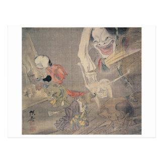 """Alte """"japanische Dämon-"""" Malerei Postkarten"""