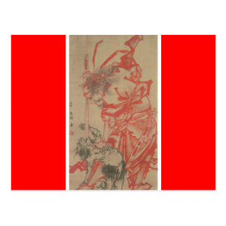 Alte japanische Dämon-Malerei Postkarten
