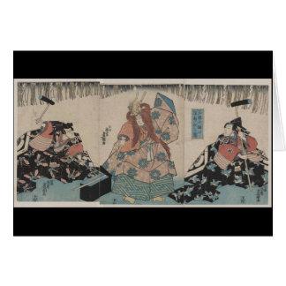 Alte japanische Klinge, die Ritual circa 1848 Karte