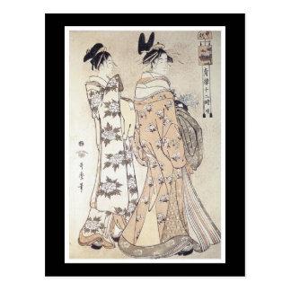 Alte japanische Kunst-Postkarte Postkarte