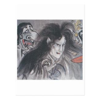Alte japanische Malerei der Dämonen und der Postkarten
