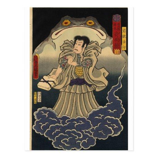 Alte japanische Malerei der riesigen Kröte Postkarte