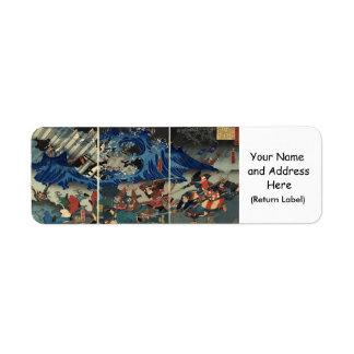 Alte japanische Malerei der Samurais, Kamikaze Rücksendeetiketten