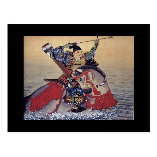 Alte japanische Malerei eines Samurais Postkarte