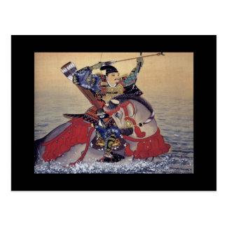 Alte japanische Malerei eines Samurais Postkarten