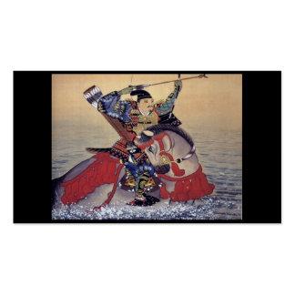 Alte japanische Malerei eines Samurais Visitenkarten