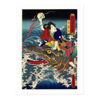 Alte japanische Malerei, japanisches Postkarte