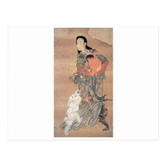 Alte japanische Malerei Postkarte