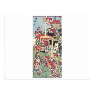 Alte japanische Malerei Postkarten