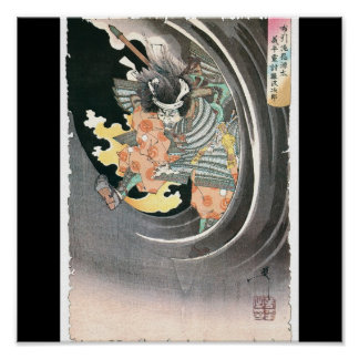 Alte japanische Samurai-Malerei Poster