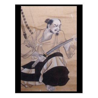 Alte japanische Samurai-Malerei Postkarte