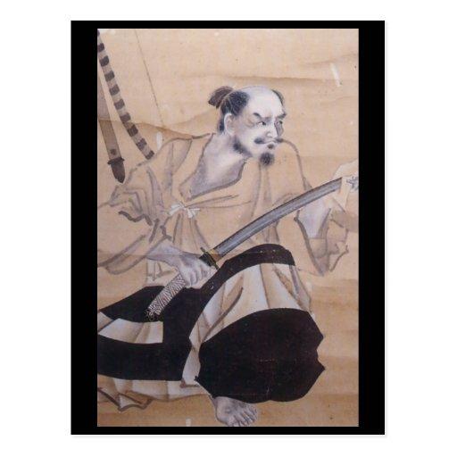 Alte japanische Samurai-Malerei Postkarten