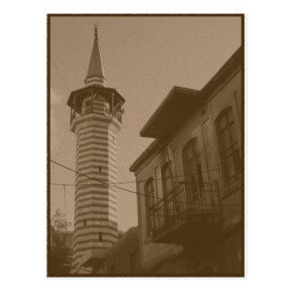 Alte Moschee in Damaskus - Syrien Postkarte