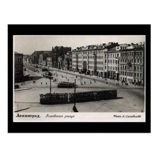 Alte Postkarte, Leningrad (St Petersburg) im Jahre Postkarten