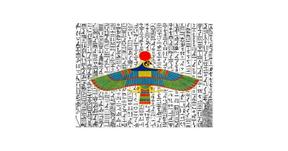 Gott Horus Geburtstag
