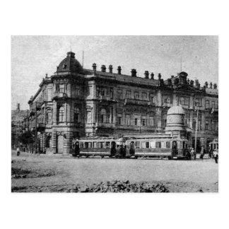 Alter Baku- - Azneftkreis Postkarte