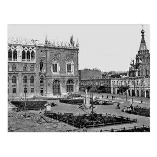 Altes Baku (1925) - Ismailiyye - Aleksandr Nevskiy Postkarte