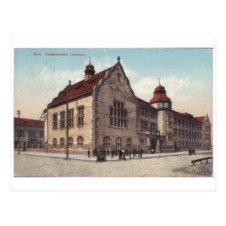 Altes Baku - Kommercheskoye Uchilishe - Postkarte