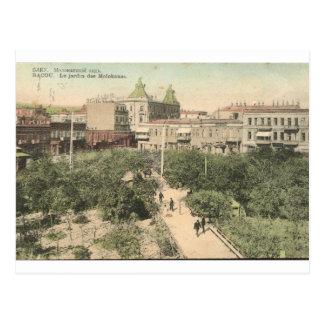 Altes Baku - Molokanskiy traurig Postkarte
